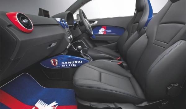 Audi A1 Samurai Blue - Salón de Tokio 2011