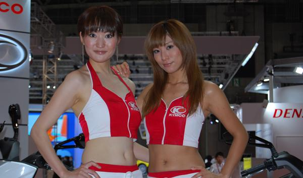 Chicas Salón de Tokio 2011
