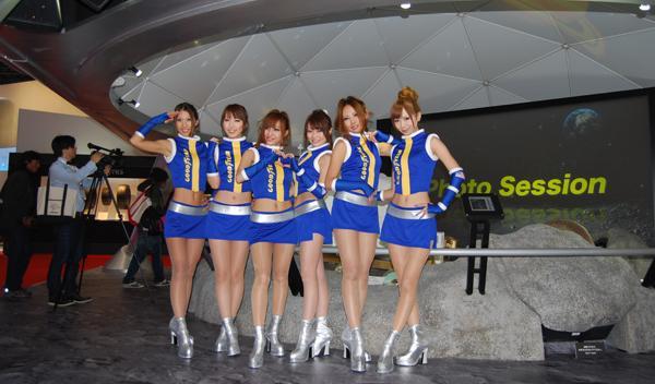 Chicas II Salón de Tokio 2011