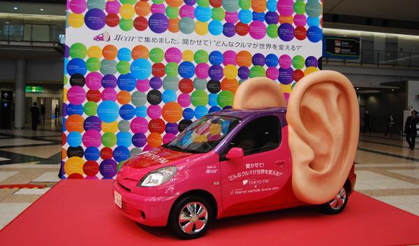 Coche con orejas. Salón de Tokio 2011