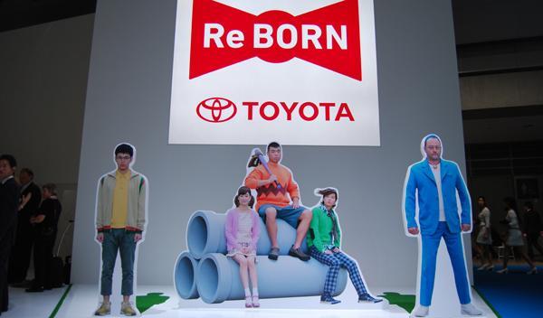 Reborn Toyota. Salón de Tokio 2011