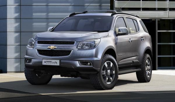 nuevo Chevrolet Trailblazer frontal