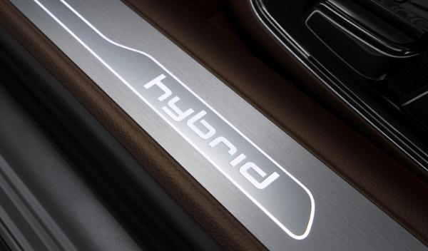 Audi A8 hybrid umbral puerta