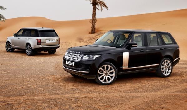 Range Rover 2013, comercialización