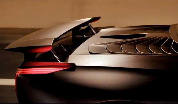 Peugeot Onyx alerón