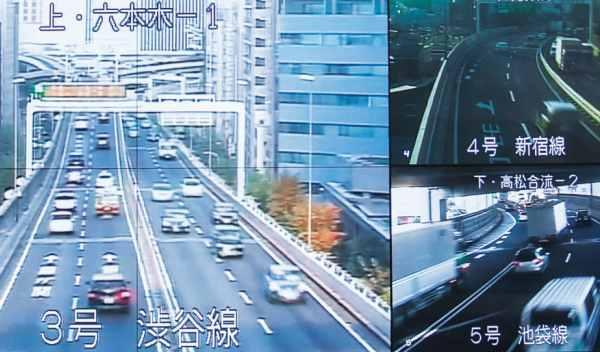 pantallas del centro de control de tráfico de Tokio