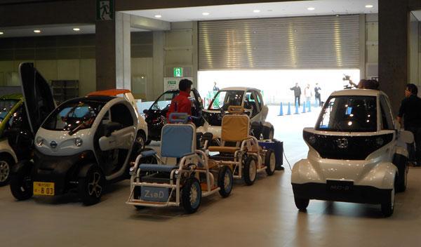 microvehículos urbanos eléctricos salón de tokio 2013