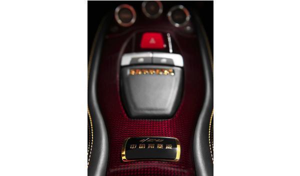 Ferrari 458 Italia para China interior