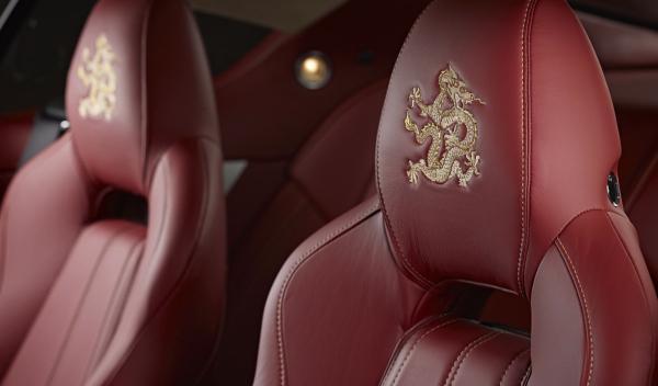 reposacabezas Aston Martin Dragon 88