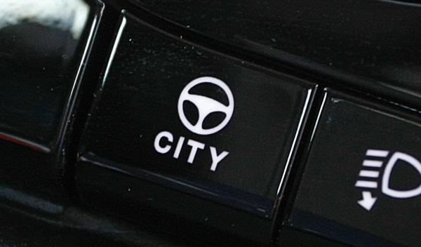 Fiat Panda 0.9 85 Twin Air, city