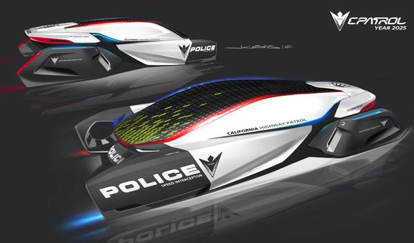 BMW ePatrol concepto