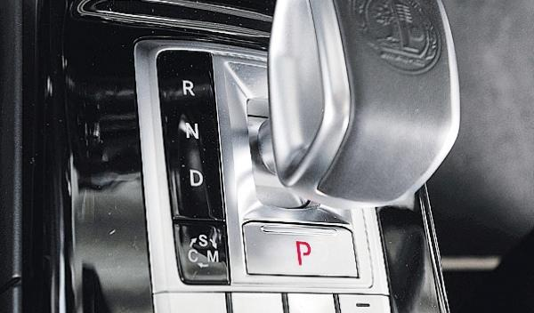 Mercedes G 63 AMG, cambio