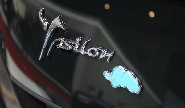 Lancia Ypsilon elefantino logo
