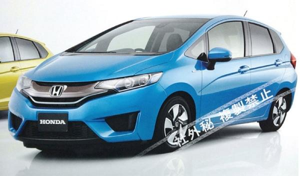 Honda Jazz 2014 frontal