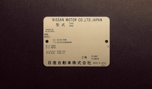 Nissan GT-R Midnight Opal placa