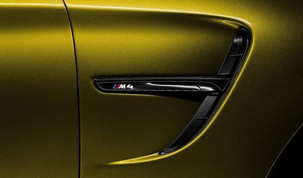 BMW Concept M4 Coupe branquias