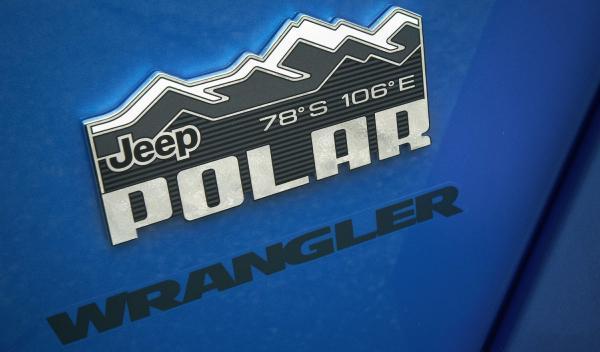 Jeep Wrangler Polar logo