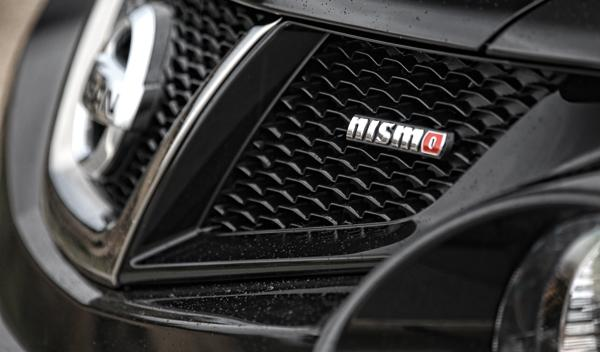 Nissan Juke Nismo detalle calandra