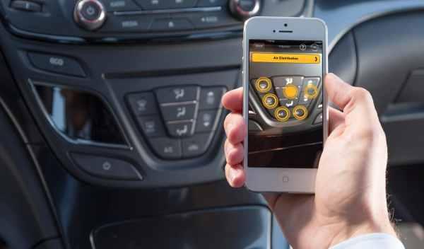 Opel Insignia 2013 app