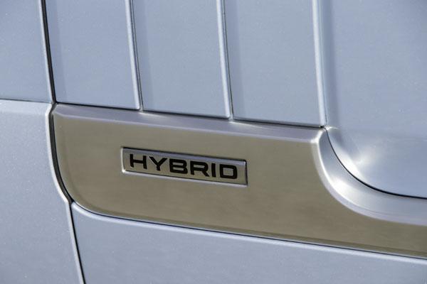range-rover-hibrido-logotipo