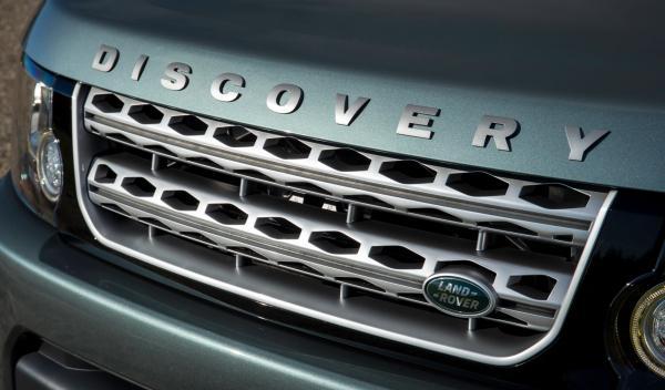 Discovery-logotipo