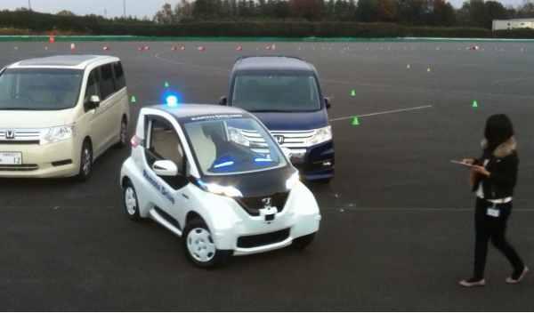 conducción autónoma honda aparcamiento por control remoto