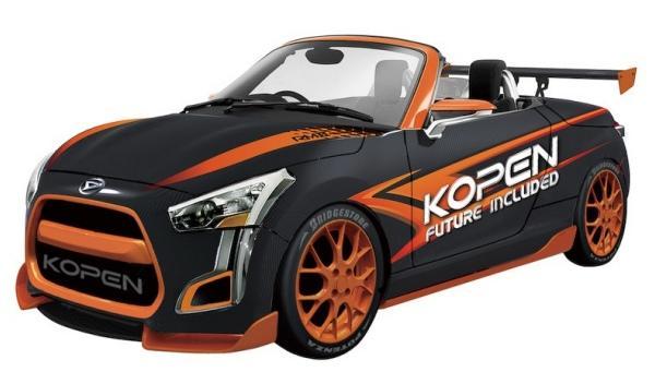 Kopen Concept RM2