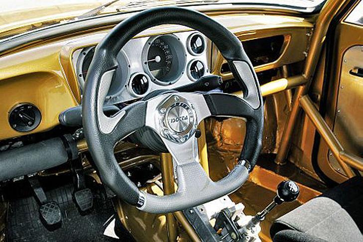 Trabant deportivo interior