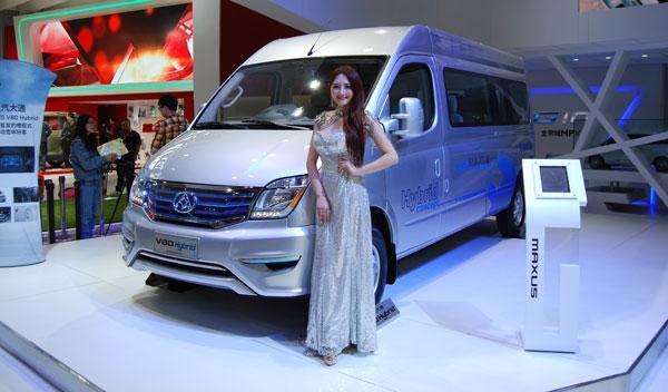 furgoneta híbrida salón de pekín 2014