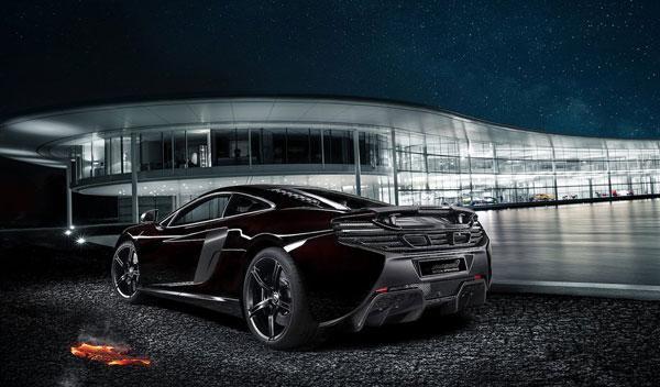 McLaren 650S Coupé MSO Concept
