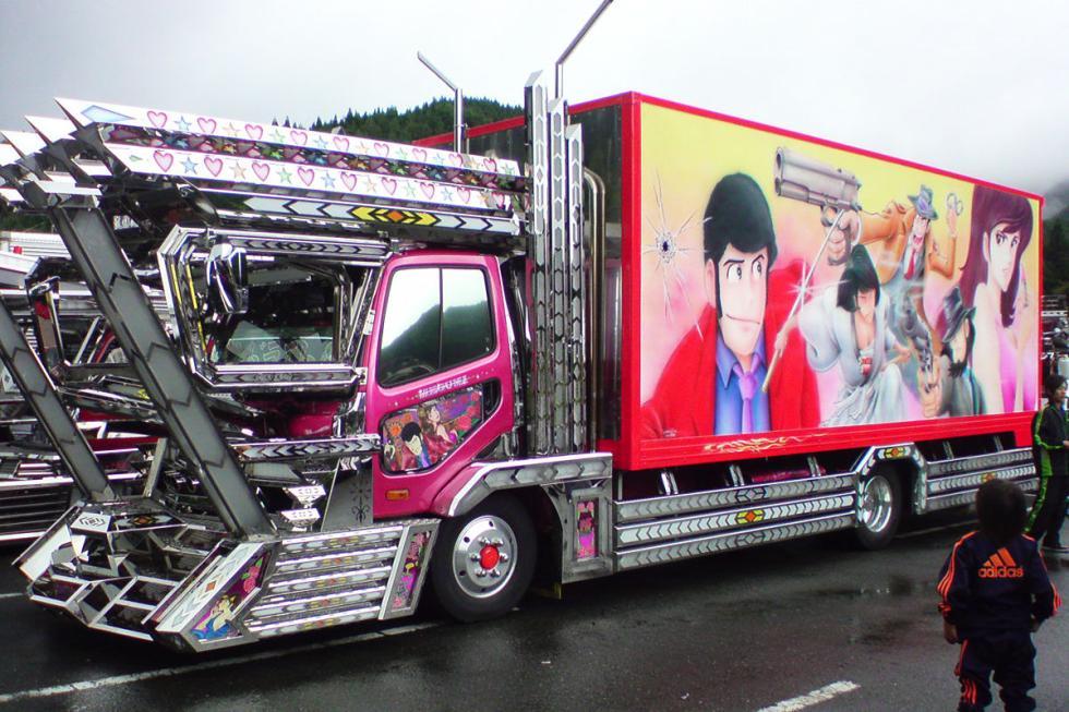 Camión Bosozoku