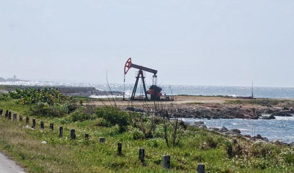 pozo extracción petróleo en cuba