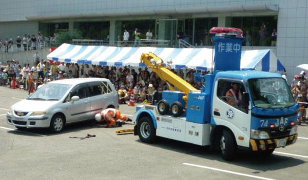 Museo Toyota 25 aniversario
