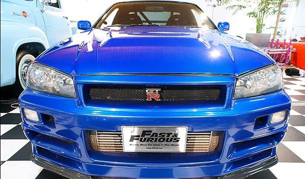 Nissan GT-R Skyline parrilla