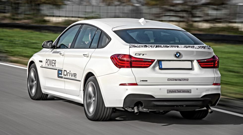 Tecnología de futuro de BMW
