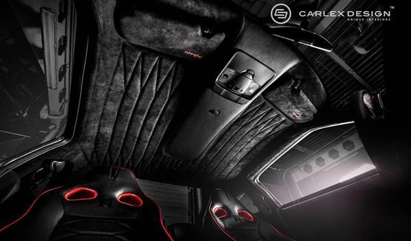 Nissan GT-R Carlex Design Interior