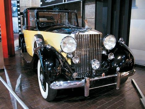 Rolls Royce III Sedance Goldfinger