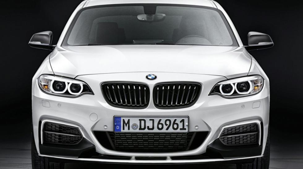 BMW 225d A Coupé delantera