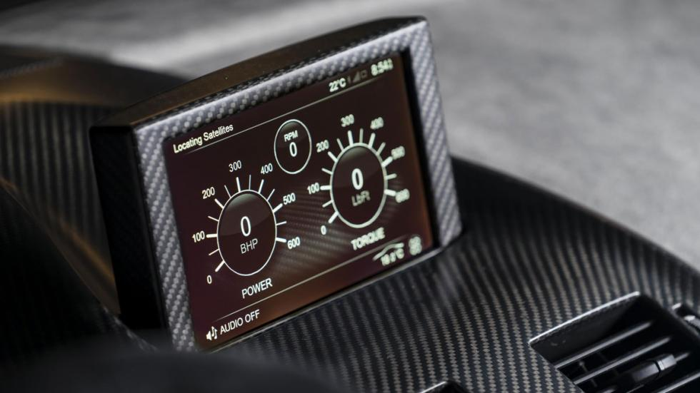 Aston Martin Vantage GT3 pantalla