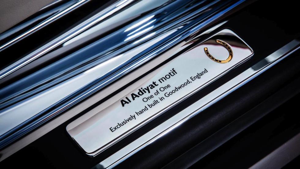 Rolls-Royce Phantom Coupé Al-Adiyat cercos