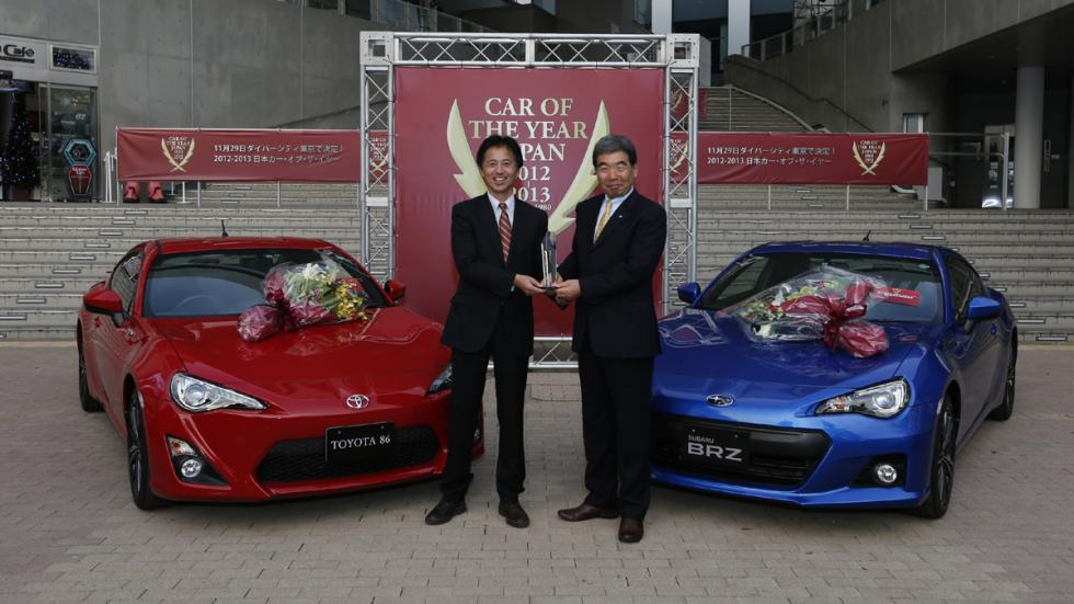 mejores-coches-200-cv-Subaru-brz-zaga