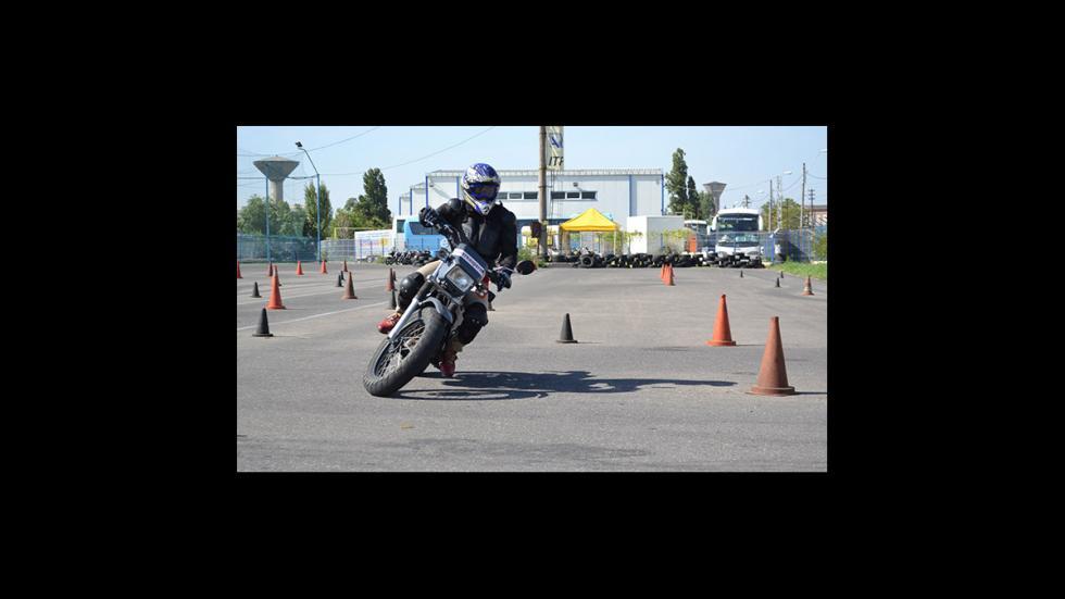 curso-moto