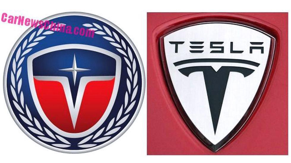 Aoxin Tesla logos