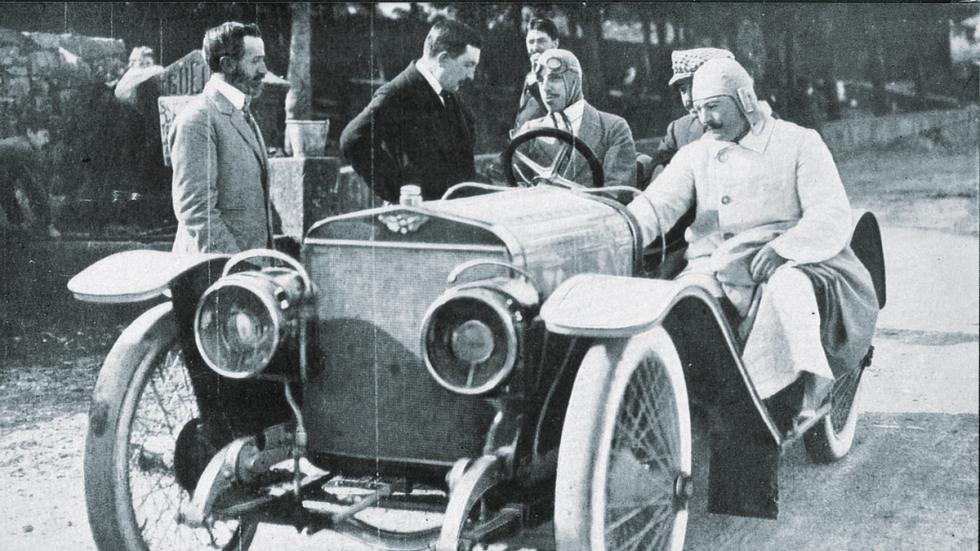 Hispano Suiza Alfonso XIII delantera
