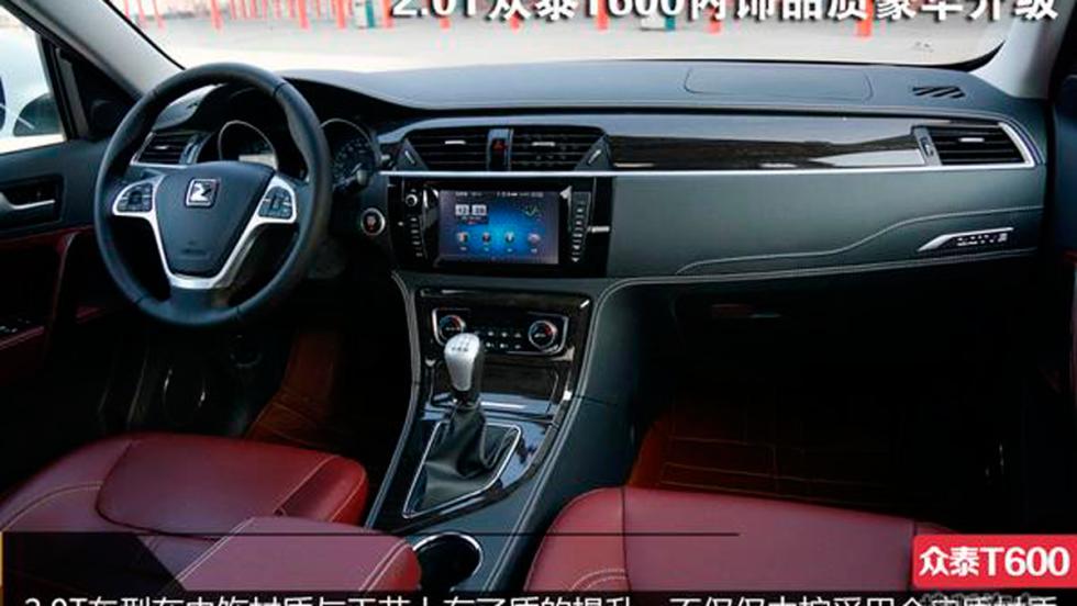 Zotye T600 Sport interior