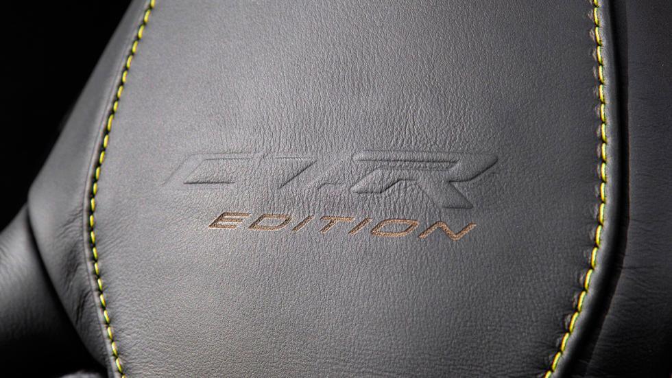 Chevrolet Corvette Z06 C7.R Edition 2016 detalle