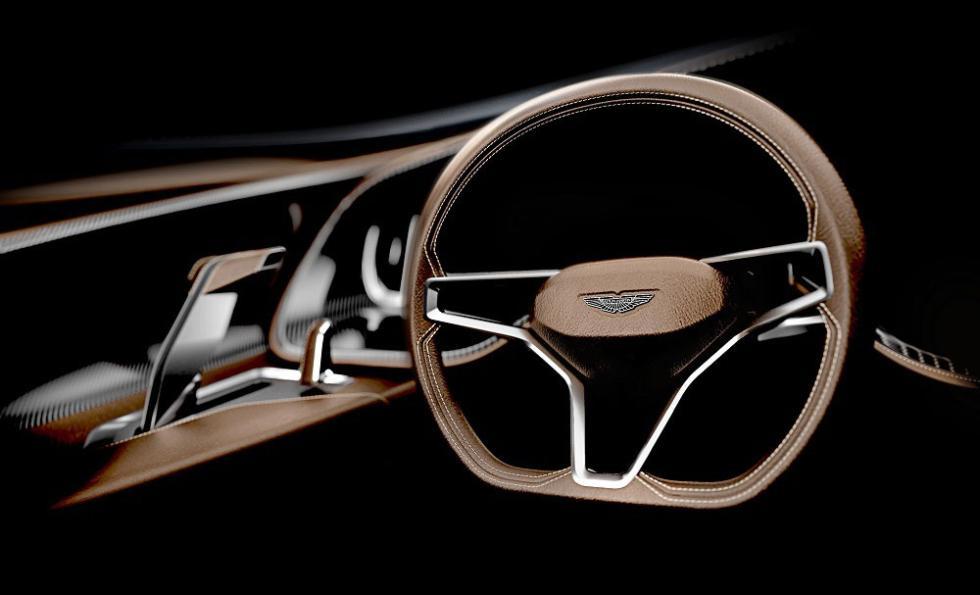 Interior yate Aston Martin