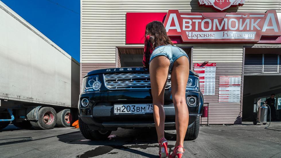Mejor lavado de coches de la Historia
