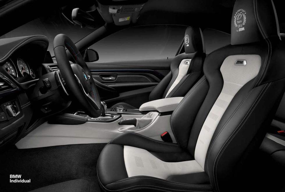 BMW M4 Coupé 25 Aniversario interior