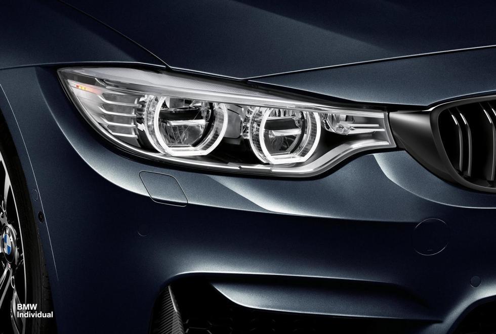 BMW M4 Coupé 25 Aniversario faros